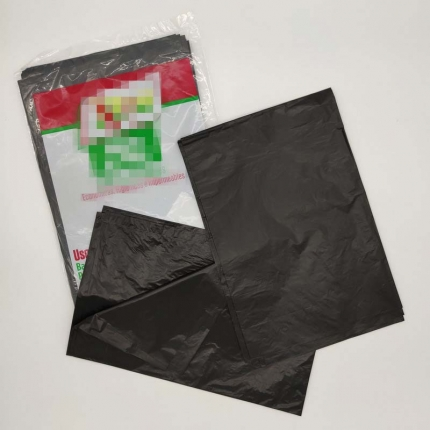 Separate folding garbage bag